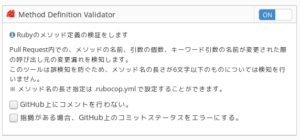 """Method Definition Validator"" is now available"