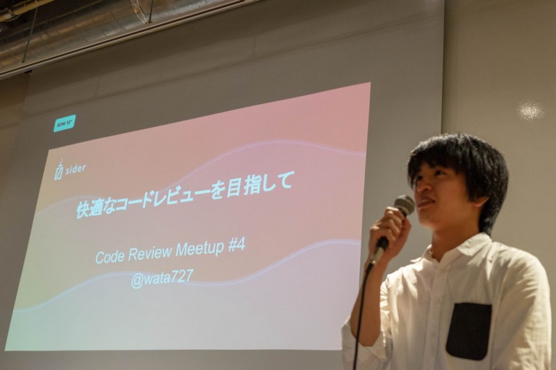 Read more about the article Sider Code Review Meetup #4 Report
